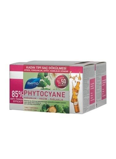 PHYTO Phyto Phytocyane Serum İkincisi %50 İndirimli Özel Set Renksiz